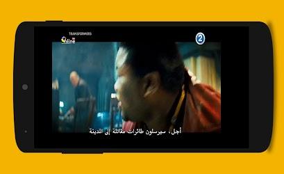 Tải MBC Arabic live TV - mbc2, mbc3, mbc4, mbc action cho Android