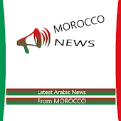 Morocco News for Moroccan