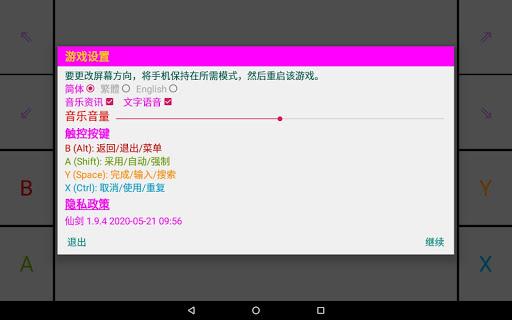 Fairy Sword filehippodl screenshot 5