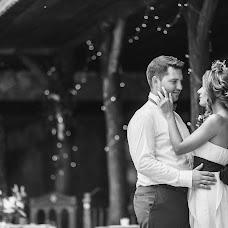 Wedding photographer Vyacheslav Kalinin (slavafoto). Photo of 18.09.2015