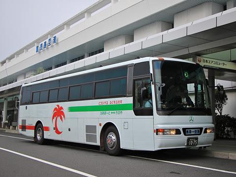 三州自動車「空港リムジン鹿屋線」 1075