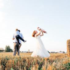 Wedding photographer Darya Ushakova (UshakoDa). Photo of 05.10.2018