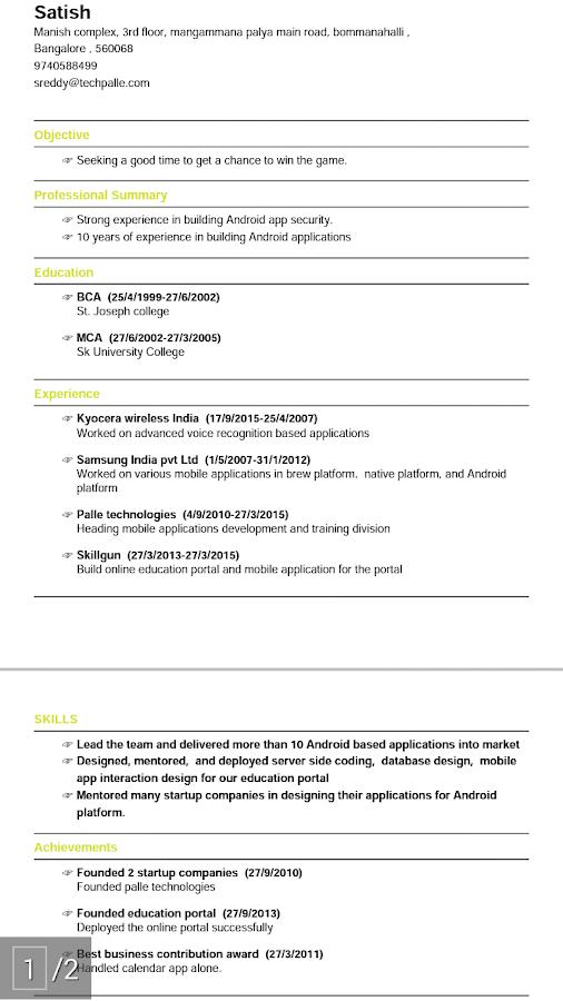 resume builder screenshot - Resume Builder Application