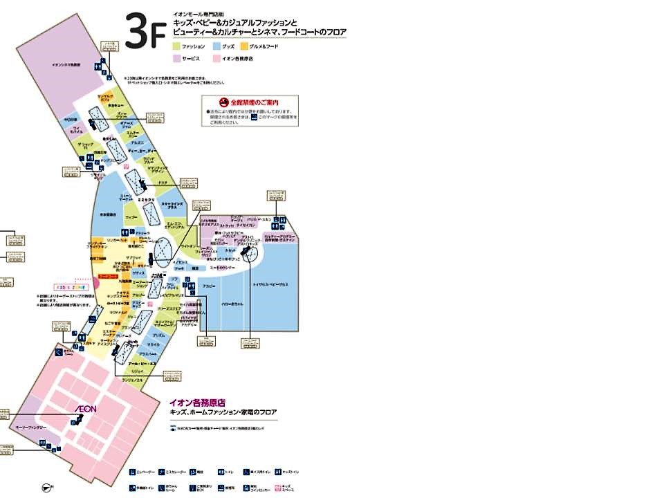 A107.【各務原】3階フロアガイド 170212版.jpg