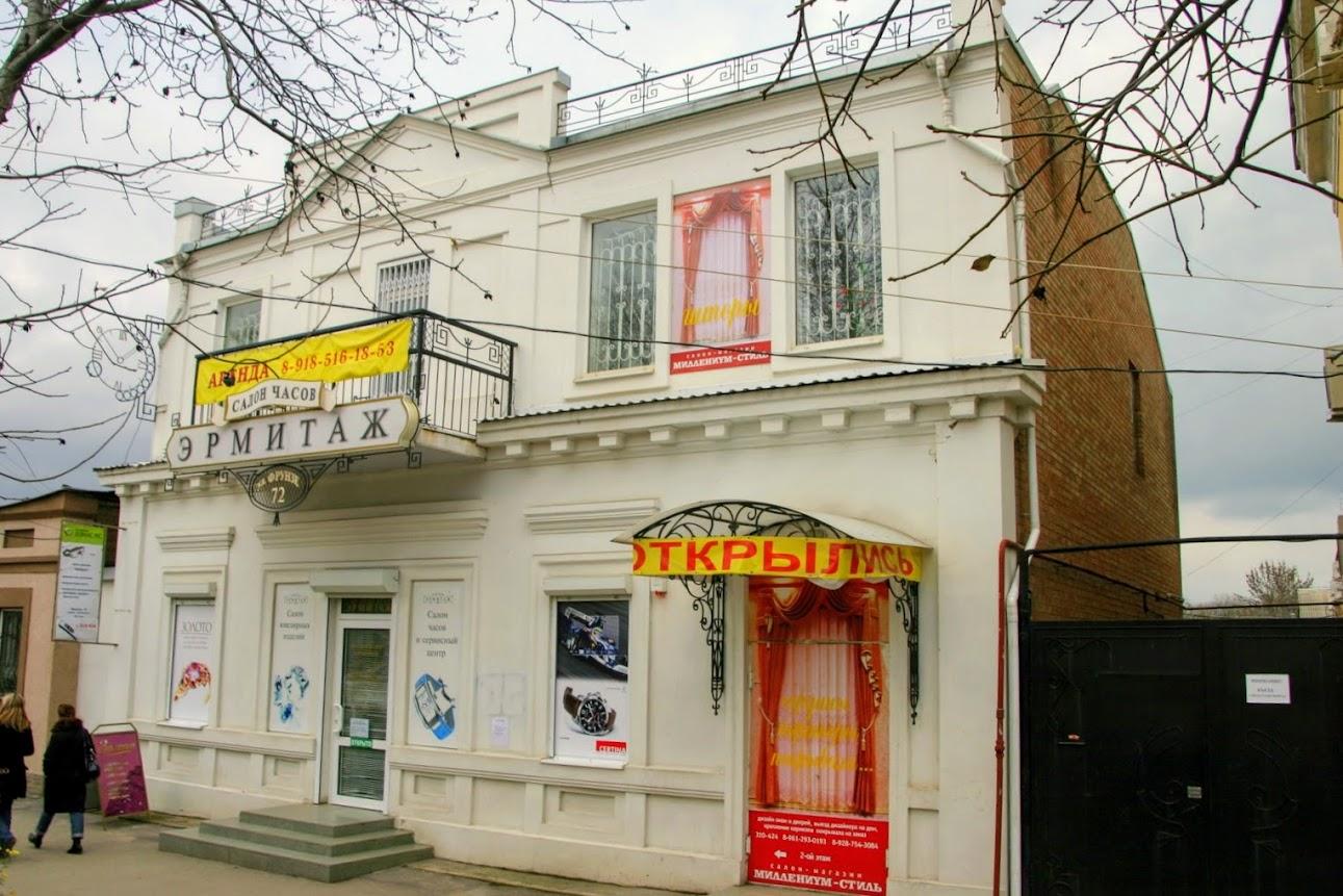 https://sites.google.com/site/istoriceskijtaganrog/frunze-ulica/dom-72