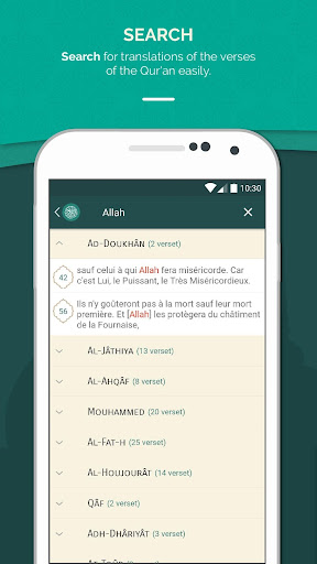 Quran French screenshot 7
