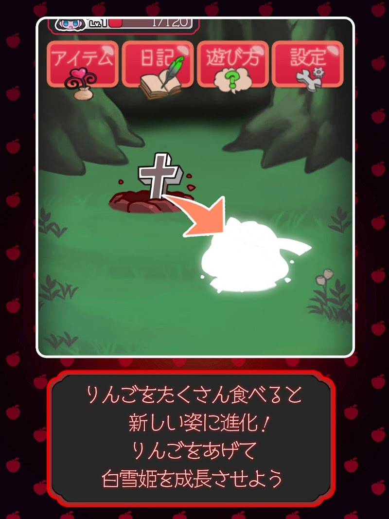Скриншот Evolution Black Snow Princess