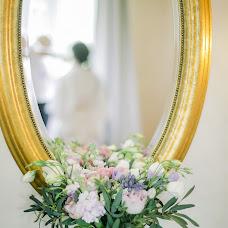 Wedding photographer Ekaterina Rusinova (rusinka). Photo of 12.06.2018
