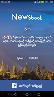 Newsbook (နယူးစ္ဘြတ္) - náhled