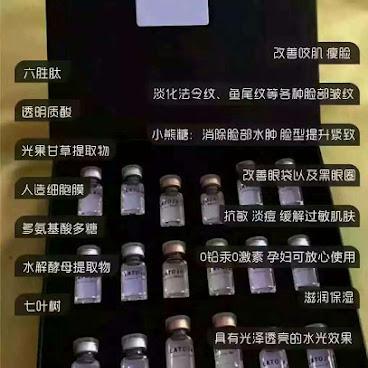 Latoja涵曦 🔹排毒針🔸 LOTOJA煥顏能量精華組合