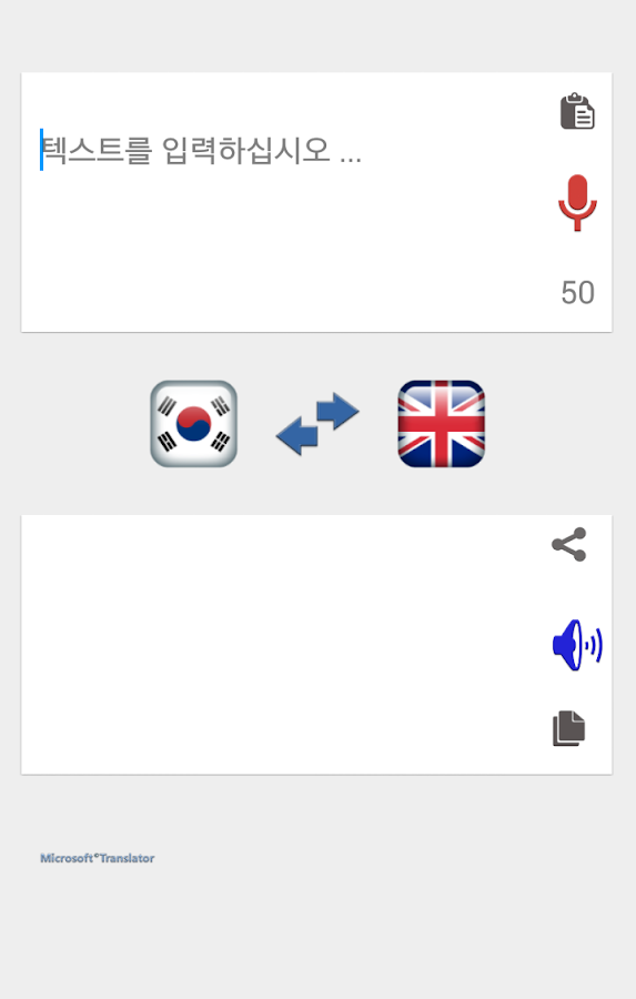 Korean - English Translator - Android Apps on Google Play
