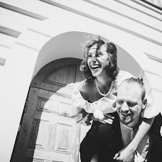 Wedding photographer Stanislav Grosolov (Grosolov). Photo of 21.04.2017