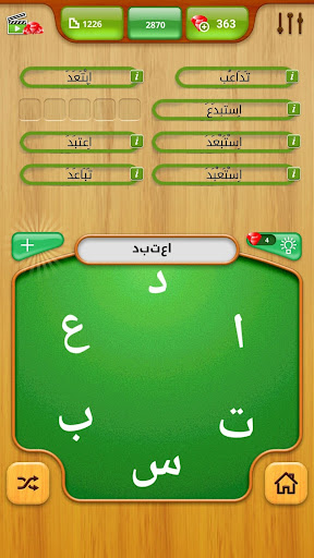 Letters and Word connect  almaany Apk 2