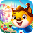 Amaya Kids World - Fun educational games for kids Icône