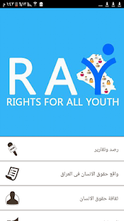 Ray - rights for all youth - náhled