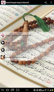 Ruqya MP3 By Saad Al Ghamidi - náhled