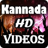 Kannada Video Songs 2017 (HD)