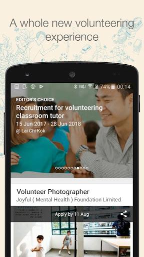 Screenshot for Social Career - Volunteer in Hong Kong in Hong Kong Play Store