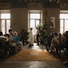 Hochzeitsfotograf Sergey Kolobov (kololobov). Foto vom 19.08.2019