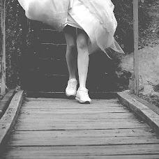 Wedding photographer Roman Yankovskiy (Fotorom). Photo of 04.05.2017