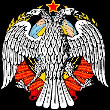 Монеты России и СССР Download on Windows