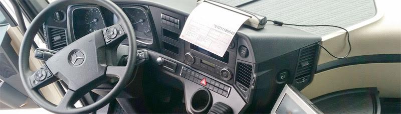 Кабина автомобиля для рефрижераторных перевозок