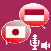 Indonesian Japan Conversation