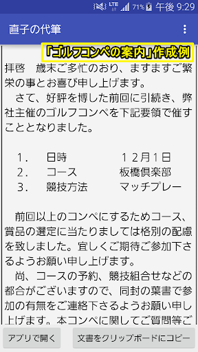 u81eau52d5u6587u66f8u4f5cu6210u30bdu30d5u30c8u300cu76f4u5b50u306eu4ee3u7b46u300d100u4e07u901au308au306eu6587u66f8u304cu4f5cu6210u53efu80fd 1.0 Windows u7528 2