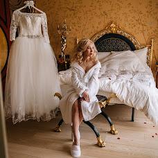 Wedding photographer Yulya Marugina (Maruginacom). Photo of 22.07.2016