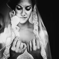 Fotografo di matrimoni Eleonora Rinaldi (EleonoraRinald). Foto del 08.08.2017