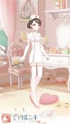 白衣の天使