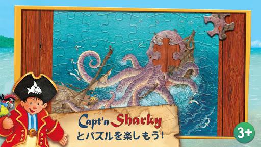 Capt'n Sharkyとパズルを楽しもう!