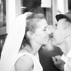 Wedding photographer Tanya Smolina (tatismolina). Photo of 09.10.2015