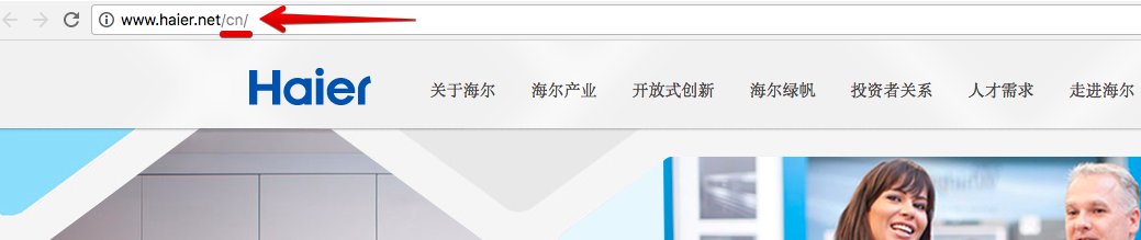 Qingdao-Haier-cn-version-url.png