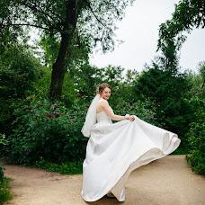 Wedding photographer Tatyana Avilova (Avilovaphoto). Photo of 16.09.2016