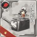 14cm連装砲
