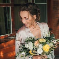 Wedding photographer Marina Abashina (pro2m). Photo of 25.09.2017