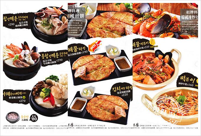 玉豆腐菜單3