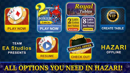 Hazari - Offline 2.2 screenshots 1