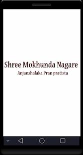 Shree Mokhunda - náhled