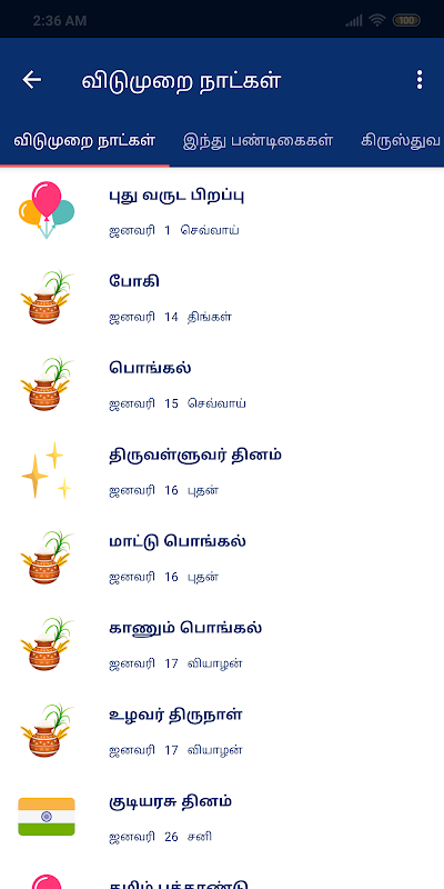 Download Tamil Calendar 2019 Rasi Palan, Panchangam Holiday APK