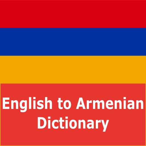 Armenian Dictionary - Offline