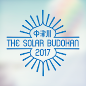 中津川 THE SOLAR BUDOKAN 2017 app powered by LiveFans