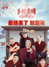 Country Love 12 China Web Drama