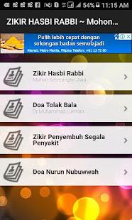 Download Zikir Hasbi Rabbi : download, zikir, hasbi, rabbi, ZIKIR, HASBI, RABBI, Mohon, Ketenangan, Windows, Download,