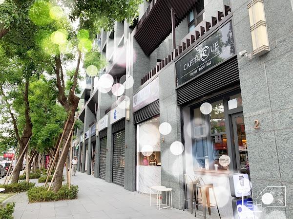 天母美食推薦|CAFFE' RUE 路口咖啡 價錢超便宜的天母咖啡推薦(菜單價錢)