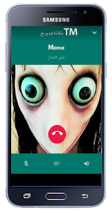 momo video call 4