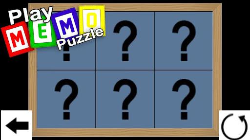 Memo Puzzle