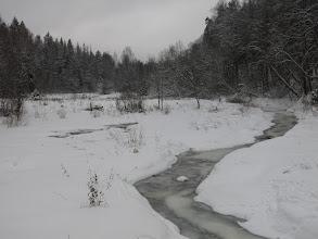 Photo: Долина р. Скалба