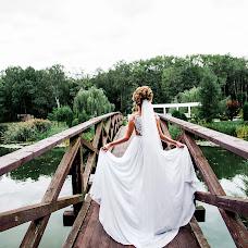 Wedding photographer Aleksandra Savich (keepers1). Photo of 20.04.2017